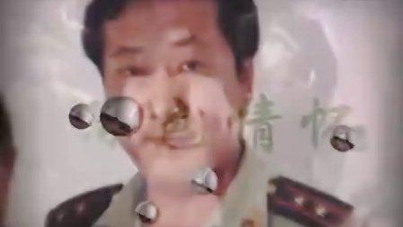 绿色情怀马伟光独唱音乐会片头