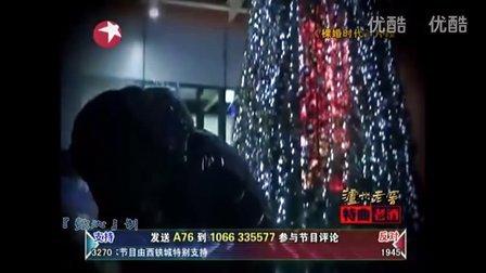 2012.07.17戚薇-东方直播室求婚片段
