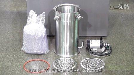 ADA影像特辑 ES-600过滤桶设置方法