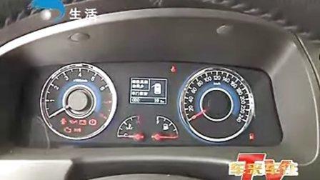 吉利品质 自主新锐 全球鹰GC7—— 【车来车往-试车体验】