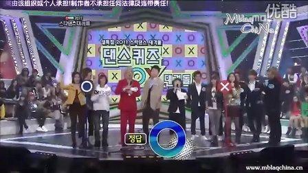 【OC】110203.MBC.Star Dance Battle _MBLAQ_特效中字