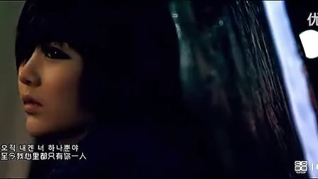 [中字]T-ara - Lovey Dovey