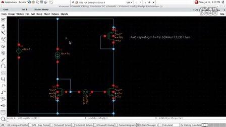 Cadence中基于Spectre仿真器的模拟IC仿真初级教程(下)