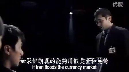 神偷谍影 国语版  高清