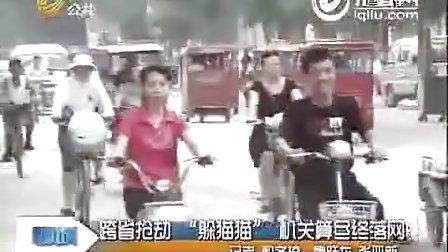 """临清:跨省抢劫与警察玩""""躲猫猫"""" 机关算尽终落网"""