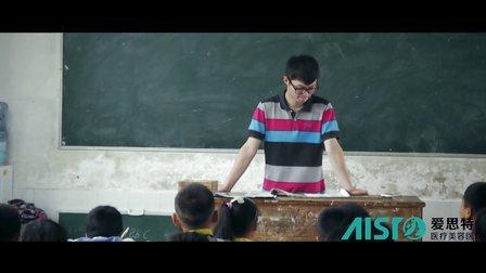 《大学生村官》-湖南省首届大学生微电影节