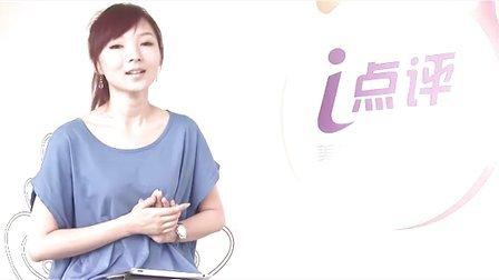 i点美女薇薇和小编带你玩app-南靖北岭的绘图日志 试玩视频