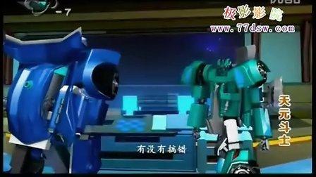 音乐奇侠2天元斗士_21-22