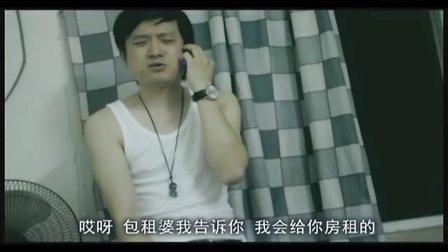 武汉新东方十周年庆典 云唯真刘畅穆林原创微电影THREE IDIOTS 后青春期的诗