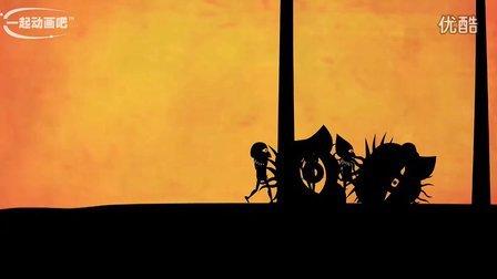 圣者的机械三部曲之第一章(Bendito Machine1)【一起动画吧 分享】