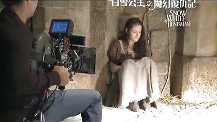 白雪公主之魔幻復仇記 幕後花絮 服裝設計篇 Snow White andThe Huntsman