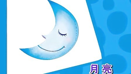 互动英语 单元1(长江出版社)