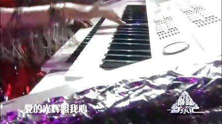 03.唱支山歌给党听《玖月奇迹》2011北京巅峰音乐会