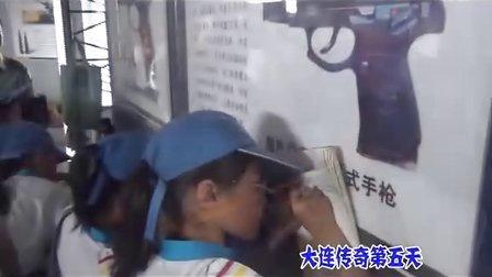 2012大连传奇夏令营(一期)第五天