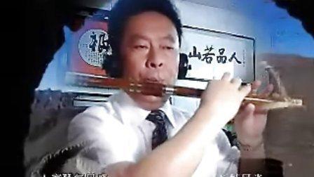 赵学增笛子独奏:我的中国心