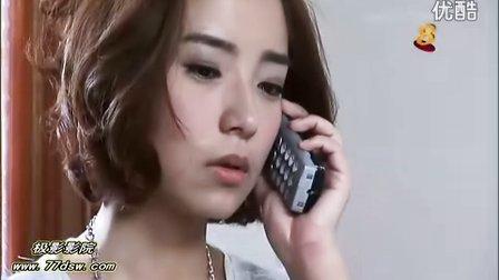 糊里糊涂爱上它  (2012) 10【新加坡剧】