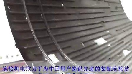波音飞机装配 - 连怡机电