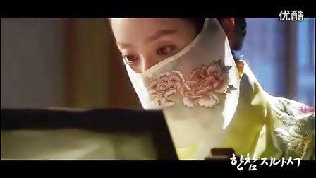 《屋塔房王世子》插曲:白智英《过了很久》MV