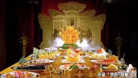 2012新版云南新东方烹饪学校_超大气30秒广告片