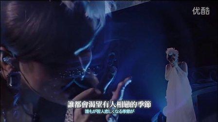 【韩宇森字幕男】滨崎步跨年演唱会施华洛世奇百褶裙经典造型演《momentum》字幕版放送!