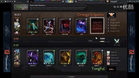 【DOTA2西瓦幽鬼】RazerMM Tongfu vs Orange 2 再现5法刚冲脸!