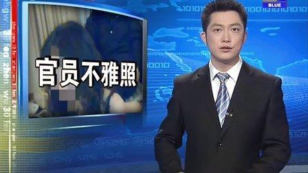 重庆涪陵区执法局干部不雅照流传  确认[正午30分]