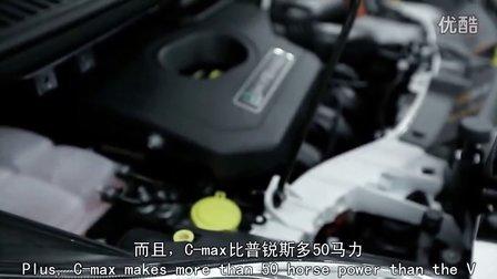 混动两巨头 丰田普锐斯V对上福特C-max Hybrid