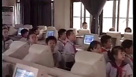 小学信息 文件的查找与合并(上海市小学信息技术课堂教师说课与教学实录视频专辑)