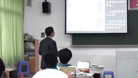 生物高二必修三第5章生态系统及其稳定性第4节生态系统的信息传递人教课标版刘峰中山外语学校
