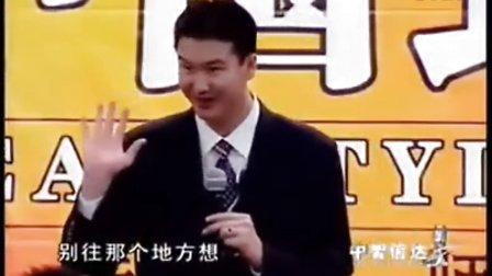 优酷网-李强——成功人际关系02