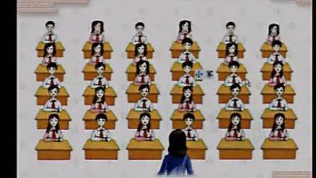 确定位置刘黎小学数学优质课优秀课例课堂教学实录优质示范课