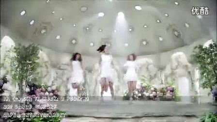 【AE】120826.韩国K-POP单曲排行榜前20強(8月第4周)