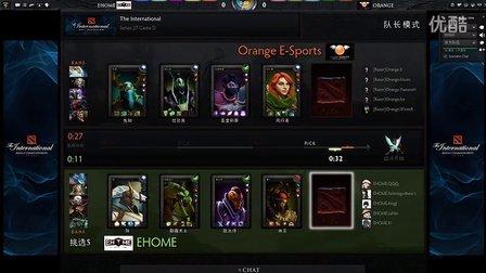【西雅图夜未眠】 小组赛B组 Ehome VS Orange