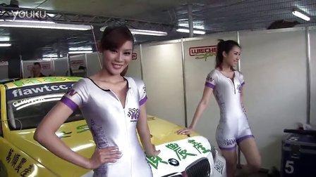 58届澳门格兰披治大赛车 - KW女郎