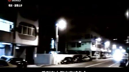 20121117怪談-遊客止步