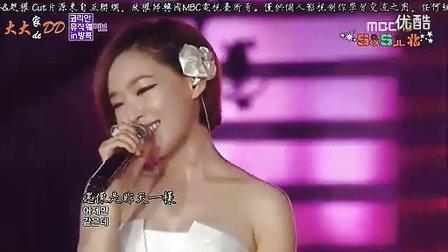 110417 泰国韩流演唱会 我们相爱了 亚当夫妇(孙佳仁赵权)[中字].flv