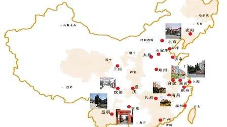 学烹饪—湖南长沙新东方烹饪学校招生中