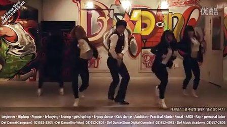 韩舞-Rain-30 Sexy dance cover by defdance