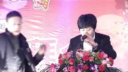 平阳县针织花边商会2011年团拜会1