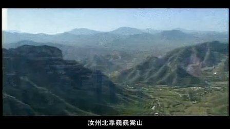 汝州百姓网---汝州市视频介绍
