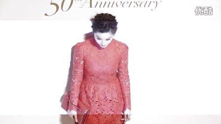 范冰冰  Valentino 五+週年紀念酒會