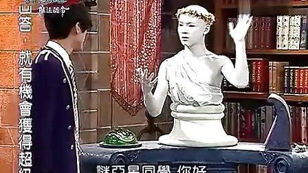萌学园3之魔法号-07 博焱,曾子馀,蔡芷纭