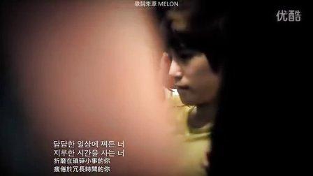 【M漠o】Friday 广告曲 中韩字幕CNBLUE
