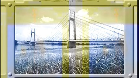 三年级美术优质示范课视频下册《家乡的桥和塔》