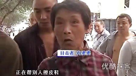 【拍客】六旬修鞋老人街头发病倒地路过市民合力救助