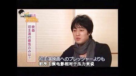 2009-02-苏志燮『电影就是电影』宣传采访【中字】