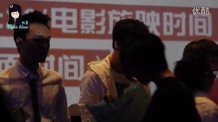 120913-胡夏伤心童话深圳首映3-中影益田假日影城 映后见面