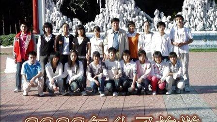 双鸭山市文化办公服务有限公司2005-2010年旅游电子相册