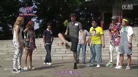 【微清】120818.KBS.青春不败2.(G6)E35.少女时代 kara missA等韩语中字
