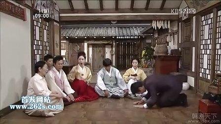 [小调网-www.xiaopian.com]爱情啊 爱情啊106